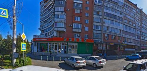 Панорама аптека — Оазис — Владикавказ, фото №1