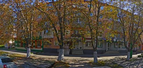 Панорама аптека — Аспирин — Владикавказ, фото №1