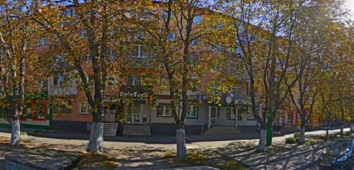 Панорама аптека — Сивилла — Владикавказ, фото №1
