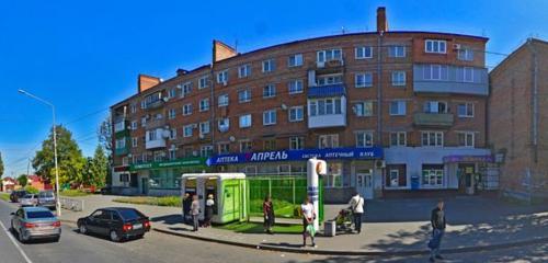Панорама аптека — Апрель — Владикавказ, фото №1