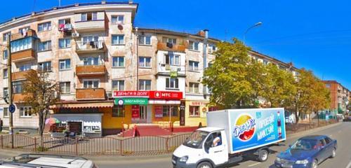 Панорама аптека — Витаминка — Владикавказ, фото №1