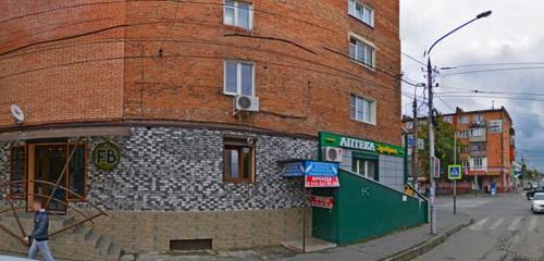 Панорама аптека — Здравушка — Владикавказ, фото №1