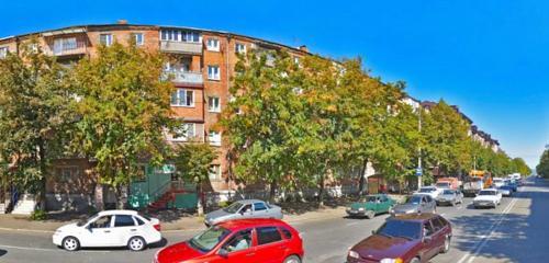 Панорама аптека — Гармония — Владикавказ, фото №1