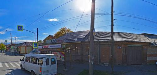 Панорама аптека — Семейная аптека — Владикавказ, фото №1