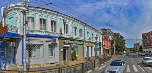 Панорама аптека — Гелиос — Владикавказ, фото №1