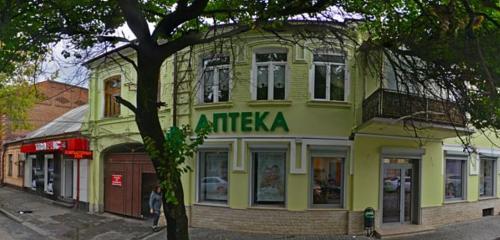 Панорама аптека — Медиофарм — Владикавказ, фото №1
