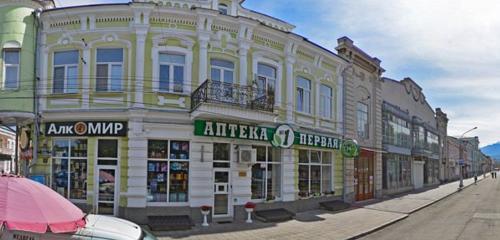 Панорама аптека — Аптека № 1 — Владикавказ, фото №1