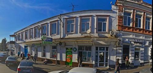 Панорама аптека — ДНК — Владикавказ, фото №1