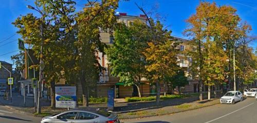 Панорама аптека — Фармакон — Владикавказ, фото №1