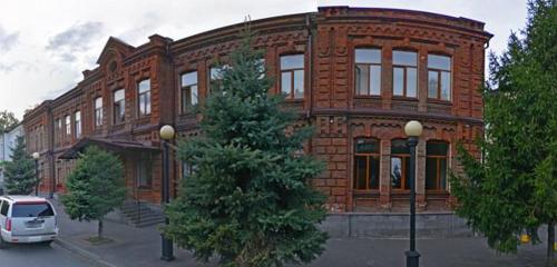 Панорама аптека — Ника — Владикавказ, фото №1