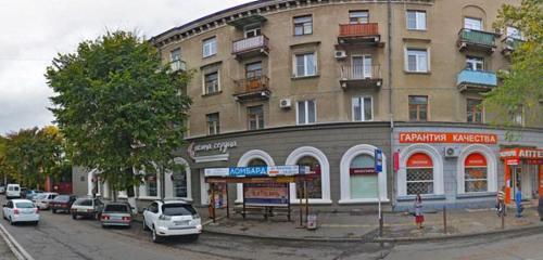 Панорама аптека — Эконом — Владикавказ, фото №1