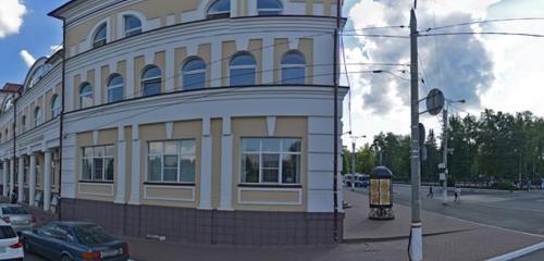 торгово промышленная палата саранск фото