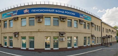 Пенсионный фонд ленинский район саратов личный кабинет какой в россии минимальная пенсия