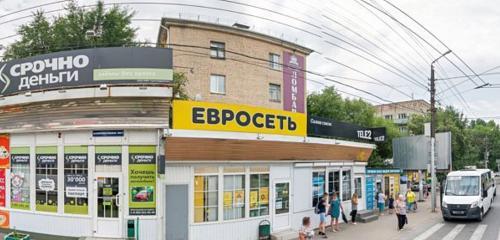 Panorama beauty salon — Parikhmakherskaya — Saratov, photo 1