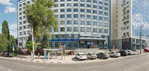 Панорама бизнес-центр — Фрегат — Саратов, фото №1