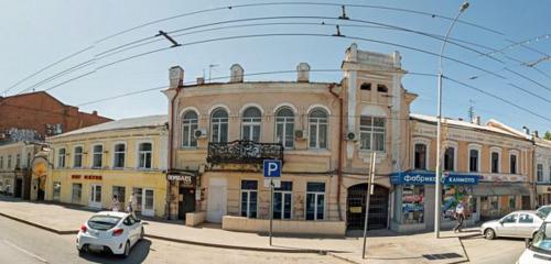 Панорама юридические услуги — Нетдолгофф — Саратов, фото №1