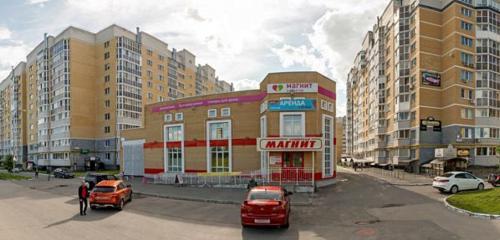 Панорама запчасти и аксессуары для бытовой техники — OnТехник — Чебоксары, фото №1