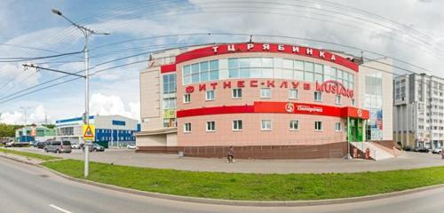Панорама стоматологическая клиника — Стоматология для Вас — Чебоксары, фото №1