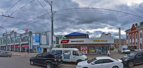 Панорама ремонт телефонов — Интернет Магнат — Йошкар-Ола, фото №1