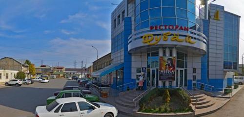 Дербент ресторан дубай купить квартиру в дубай интернешнл сити