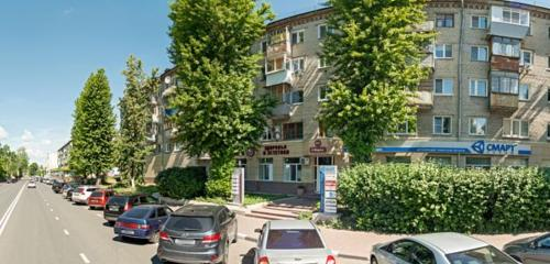 Панорама косметология — Клиника Березиной — Ульяновск, фото №1