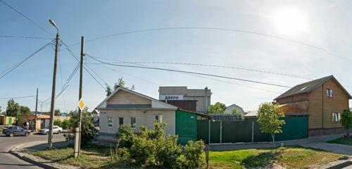 Панорама товары для дома — Fix Price — Сызрань, фото №1