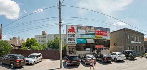 Панорама ресторан — Toro Rosso — Сызрань, фото №1