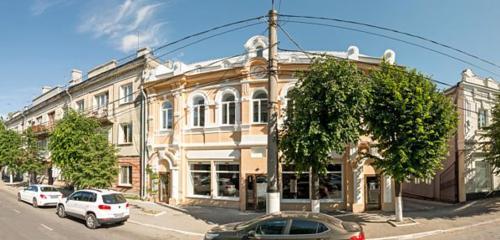 Панорама ресторан — Розмарин — Сызрань, фото №1