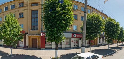 Панорама салон красоты — Салон Красоты Марины Бородиной — Сызрань, фото №1