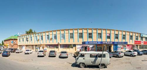 Панорама спутниковое телевидение — Триколор — Сызрань, фото №1