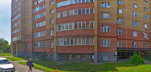 Panorama veterinary clinic — Panda — Kazan, photo 1
