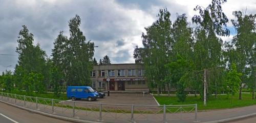 Панорама ритуальные услуги — Салон ритуальных услуг — Казань, фото №1