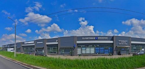 Панорама автосервис, автотехцентр — Global Service Vag — Казань, фото №1