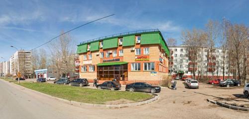 Панорама страхование автомобилей — ОСАГО Каско онлайн — Казань, фото №1