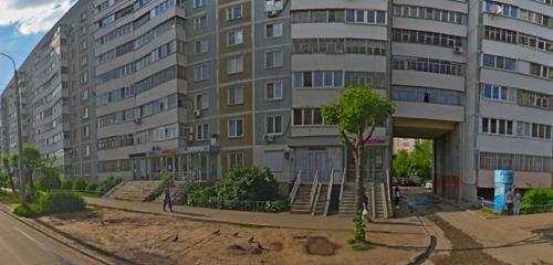 Панорама магазин цветов — Цветы Mon_Amore — Казань, фото №1