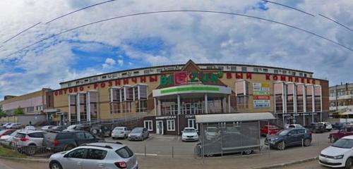 Панорама детский магазин — Коляски Ксю — Казань, фото №1