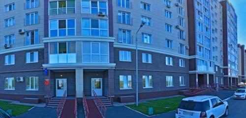 Панорама IT-компания — Новитек — Казань, фото №1