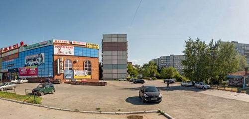 Панорама налоговая инспекция — Межрайонная ИФНС России № 2 по Самарской области — Тольятти, фото №1