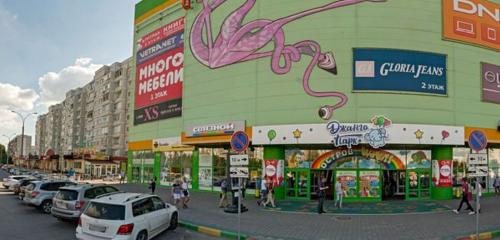Казино каталог тольятти казино вулкан ставка обзор