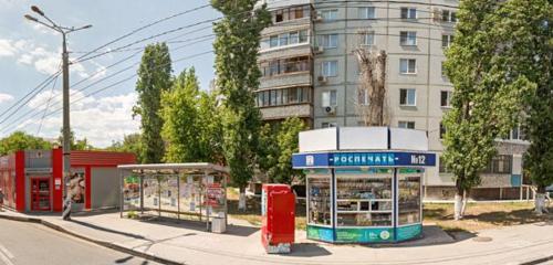 Панорама интернет-магазин — Тольятти. рус — Тольятти, фото №1