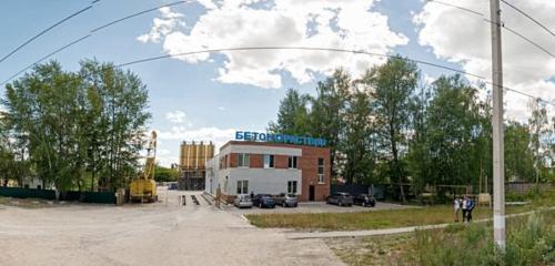 Димитровград бетон заказать бетон в междуреченске