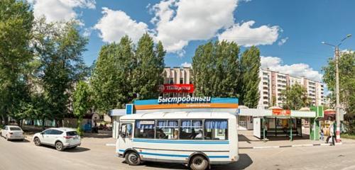 Автоломбард в димитровграде ломбарды ноутбук москва сзао
