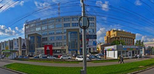 Панорама меховая компания — Severina — Киров, фото №1