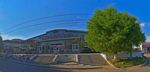 Панорама ремонт бытовой техники — Гранд Сервис — Киров, фото №1