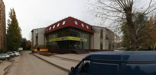 Панорама супермаркет — Белый Пеликан — Новокуйбишевськ, фото №1