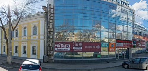 Панорама торговый центр — Маяк — Самара, фото №1