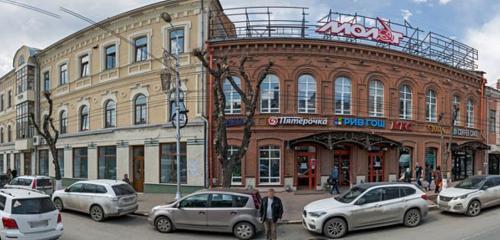 Панорама торговый центр — Молот — Самара, фото №1