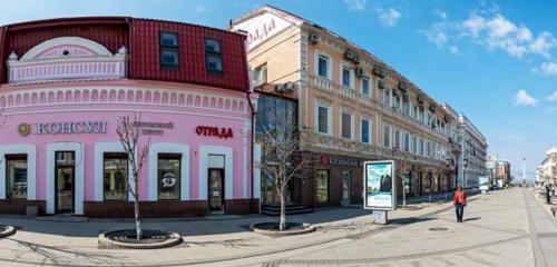 Панорама кальян-бар — Черника — Самара, фото №1