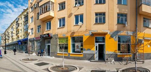 Ленинградская улица брелки с фото самара