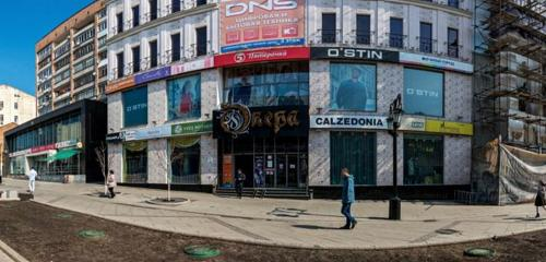 Панорама магазин парфюмерии и косметики — YVES ROCHER FRANCE — Самара, фото №1